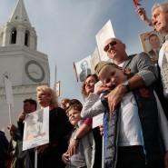 Акция «Бессмертный полк» в Казани 2020 фотографии