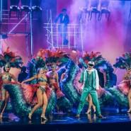 Гастроли театра оперы и балета Республики Саха 2021 фотографии