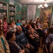 Акция «Ночь музеев» в Национальном музее РТ 2021 фотографии