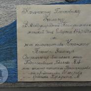 Выставка «Стальная гвардия» фотографии