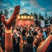 Концерт «Цветочный рок» 2017 фотографии