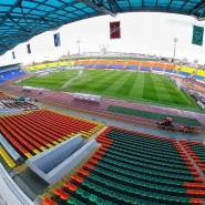 Центральный стадион фотографии