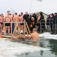 Крещенские купания в Казани 2019 фотографии