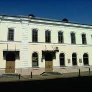 Геологический музей им. А.А. Штукенберга фотографии