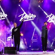 Концерт группы Dabro 2021 фотографии