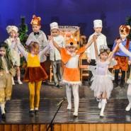 Всероссийский конкурс театрального искусства «ТриумF» 2017 фотографии