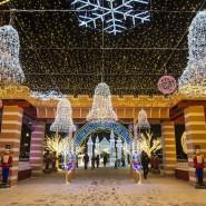 Сказочный городок на Кремлёвской набережной 2017/18 фотографии