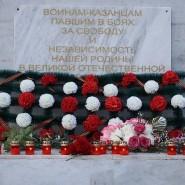 День памяти и скорби в парке «Победы» 2018 фотографии