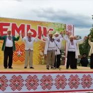 Праздник марийской культуры «Семык» 2020 фотографии