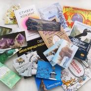 Международный день дарения книг 2020 фотографии