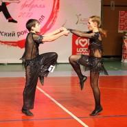 Всероссийские соревнования по акробатическому рок-н-роллу 2017 фотографии