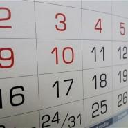 Лекция «Астрономические календари как основа летоисчисления» 2020 фотографии