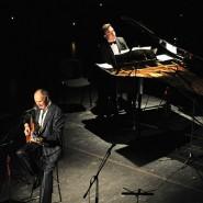 Концерт Сергея Жилина «Фонограф-джаз-бэнд» 2018 фотографии