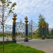 Парк Тысячелетия фотографии