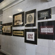 Выставка «Каллиграфия Востока в сердце Казани. Современные мастера Пакистана и Саудовской Аравии» фотографии