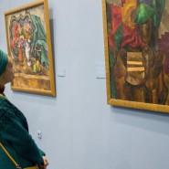 Выставка «Русская живопись конца XIX – начала XX века» фотографии