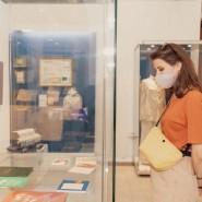 Выставка «Привет из Казани» фотографии