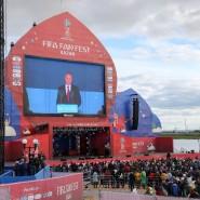 Фестиваль болельщиков FIFA в Казани 2018 фотографии