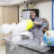 Научное шоу «Открытие Антарктиды» 2020 фотографии