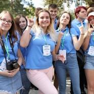 Онлайн-молодежный форум «iВолга» 2020 фотографии