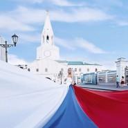 День России в музее-заповеднике «Казанский Кремль» 2020 фотографии