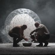 Спектакль «И дольше века длится день» фотографии