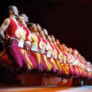 Шоу «Огни Анатолии» 2020 фотографии