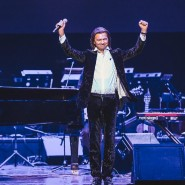 Концерт Дмитрия Маликова 2018 фотографии