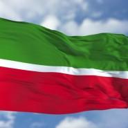 Онлайн-занятие «О чем расскажет флаг и герб» 2020 фотографии