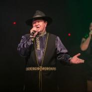 Концерт Виталия Агапова 2020 фотографии