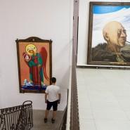 Галерея современного искусства БИЗОN фотографии