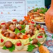 Праздник картошки или «Бәрәңгефест» 2019 фотографии