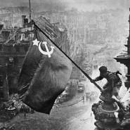 Выставка фотографий «Евгений Халдей. Знамя победы» фотографии