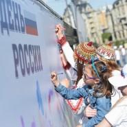 День России в Казани 2019 фотографии