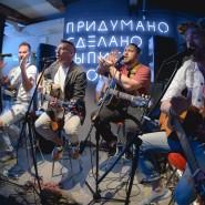 Проект «Hава»: концерт Необарды 2021 фотографии