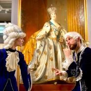 Праздничная программа «Новогодние забавы в Зимнем дворце или бал-маскарад у императрицы» 2020 фотографии