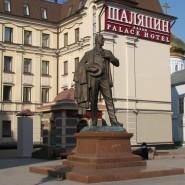 Памятник Фёдору Ивановичу Шаляпину фотографии