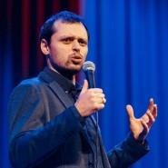 Шоу StandUp Виктора Комарова 2021 фотографии