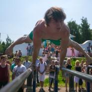 День молодежи в Казани 2019 фотографии