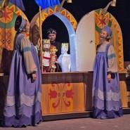 Кукольный спектакль «Сказка о царе Салтане» фотографии