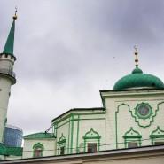 Мечеть Нурулла фотографии