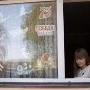 Акция «Окна Победы» а Казани 2020 фотографии