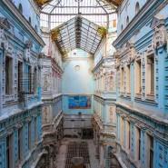 Александровский пассаж фотографии