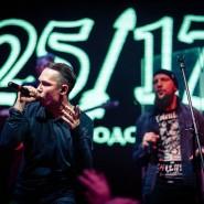 Концерт группы «25/17» 2017 фотографии