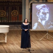 Музыкальная программа «Крещенский вечерок» 2018 фотографии
