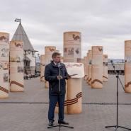 Выставка «Казанский Кремль в годы Великой Отечественной войны» фотографии