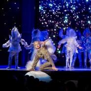 Детское танцевальное шоу Дарьи Шаровой «Геометрия будущего» 2018 фотографии