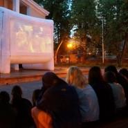 Кинопоказы в Казани 2018 фотографии