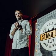 Stand Up club Kazan фотографии