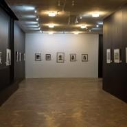 Галерея современного искусства фотографии
